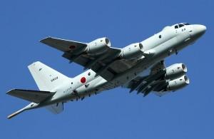 P-1-Kawasaki-600x397
