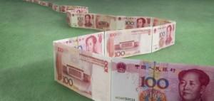 china.yuan-635