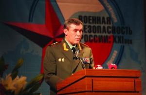 gerasimov-on-rf-defense-priorities