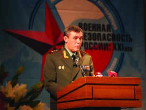 gerasimov-on-rf-defense-priorities