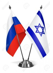 36474035-Rusia-e-Israel-Banderas-miniatura-aisladas-sobre-fondo-blanco--Foto-de-archivo