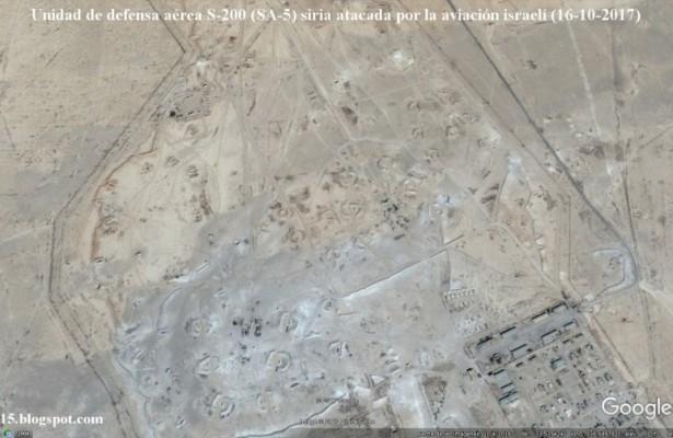 israel ataque 2017-1016 2