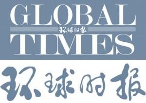 F7_2a_Global_Times_Logo