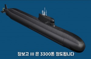 DSME_to_Launch_ROK_Navys_First_3000_tons_KSS-III_Submarine_on_Friday
